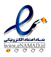 لوگوی نماد اعتماد الکترونیکی