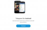 ویروس ( بد افزار ) جدید موبایل و تلگرام
