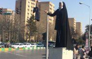 اعتراض زنان به حجاب اجباری در ایران
