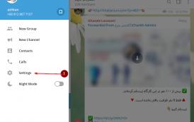 بک آپ گرفتن کامل از تلگرام - قابلیت جدید تلگرام
